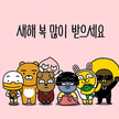 https://thecheat.co.kr/fs_sbl/member/2019/07/19/872e5c1f870a6eff1f9edce7906ad6a5.png