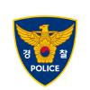https://thecheat.co.kr/fs_sbl/member/simbol/police_m.jpg